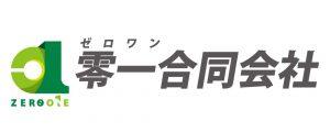 Zeroone_01 ロゴ